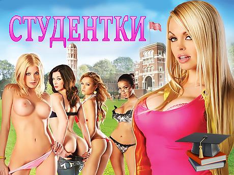 Смотреть Новые Порно Фильмы На Русском Языке